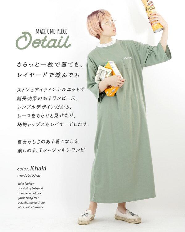 日本e-zakka / 簡約休閒長版連身裙 / 32417-1900005 / 日本必買 代購 / 日本樂天直送(3900) 2