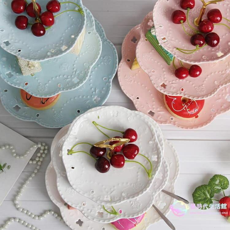 托盤果盤 瓷江湖陶瓷水果盤歐式三層點心盤蛋糕盤多層糕點盤客廳糖果架 【星時代生活館】