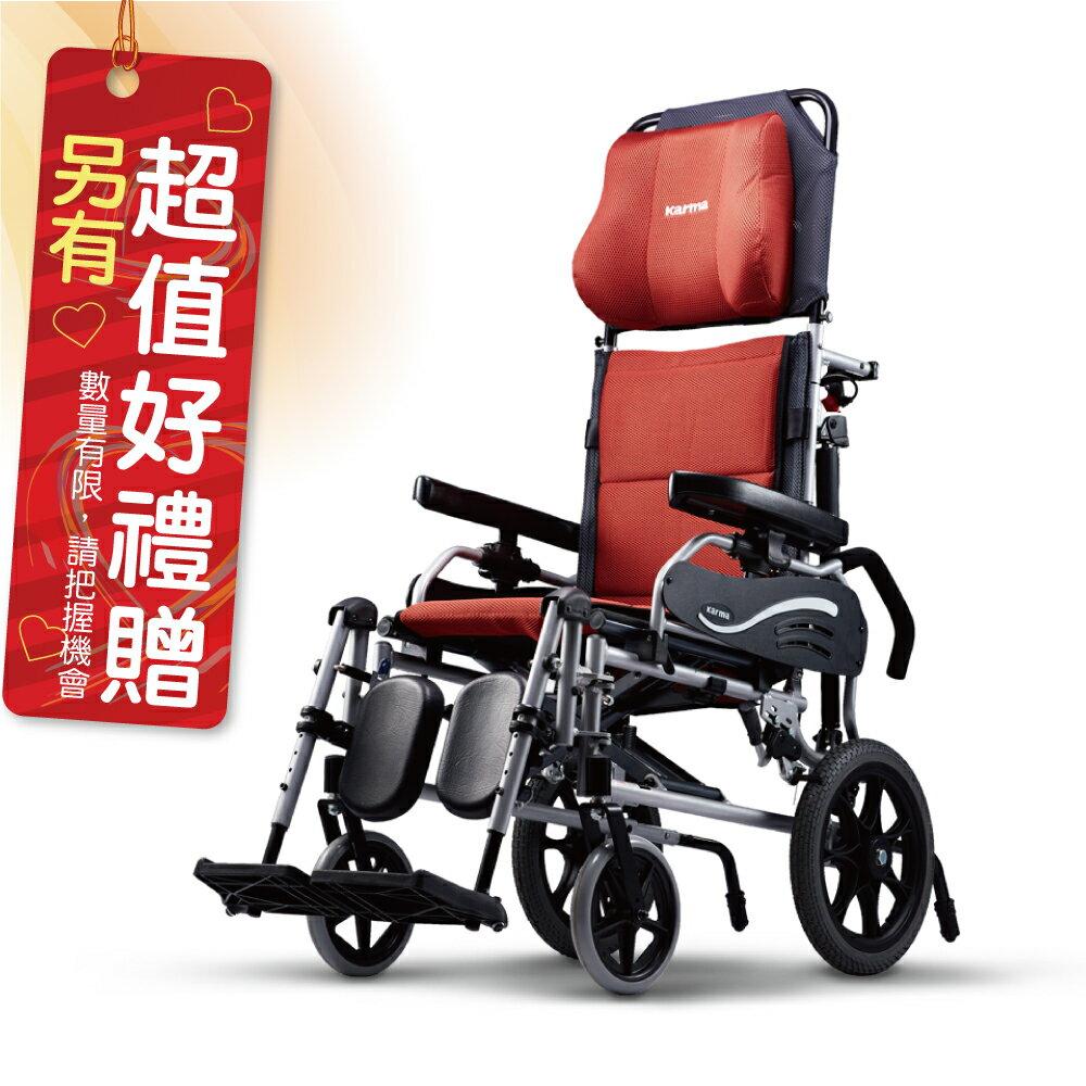 """康揚karma KM-5001 水平椅501 仰躺系列 照護款高背輪椅型F14""""F20"""" 輪椅-B款、附加功能-移位(A款)+仰躺(B款)補助 贈 安能背克雙背墊"""