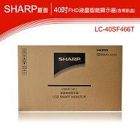 小熊維尼周邊商品推薦✨尾牙現貨✨【SHARP夏普】40吋FHD智慧連網顯示器含視訊盒LC-40SF466T - 免運宅配