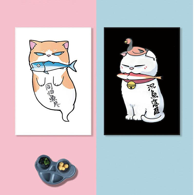 KUSO 搞笑 情侶裝 純棉短T MIT台灣製【YC686-16】萌寵 同歸魚盡 貓  動物萌寵 快速出貨 1