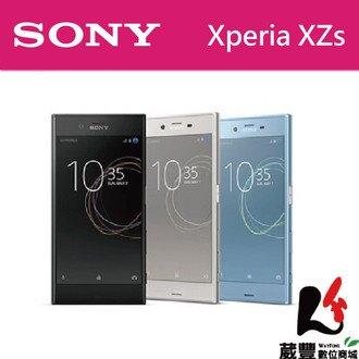 【滿3,000元10%點數回饋】SonyXPERIAXZsG8232DEMO機模型機展示機手機模型