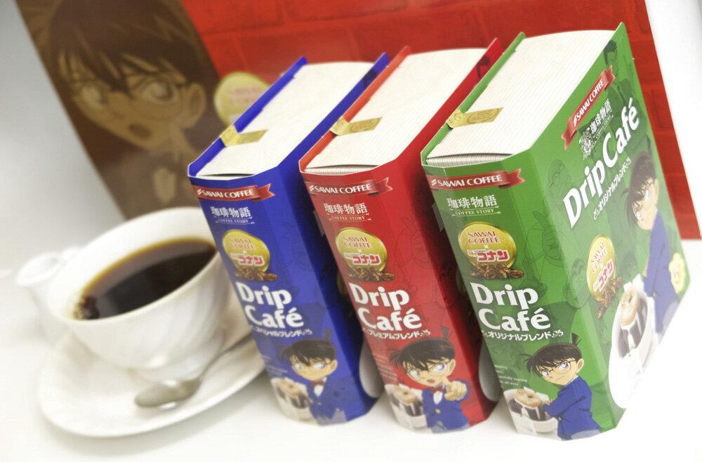 澤井咖啡-全台首賣 名偵探柯南咖啡禮盒-5入特調咖啡+5入歐洲經典+5入經典原味 1