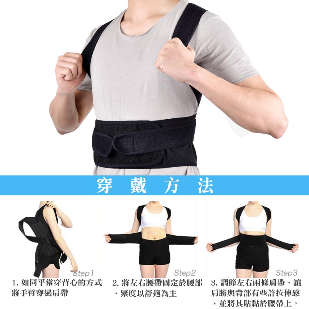 透氣X型矯正背帶 背心 補正帶 駝背帶 挺胸塑腹帶 駝背 矯正帶 托胸帶 美胸帶 束腰帶 挺胸束帶 6