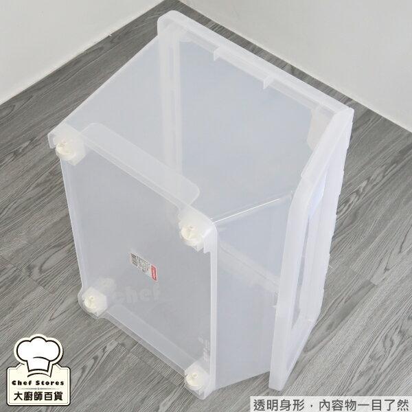 聯府直取式收納箱50L掀蓋式整理箱玩具置物箱LF608-大廚師百貨 4