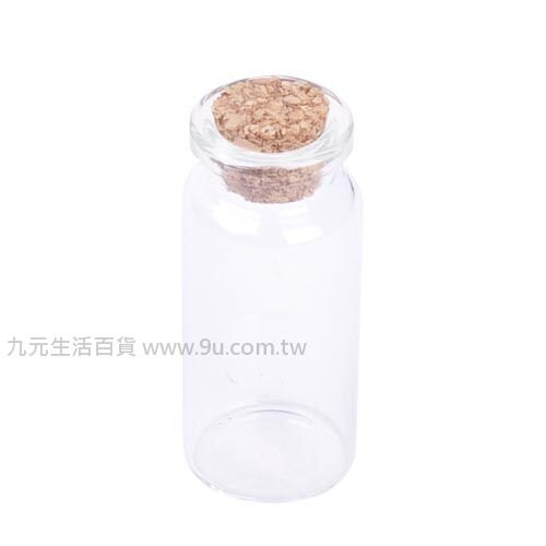 【九元生活百貨】10cc軟木塞瓶/3入 玻璃瓶