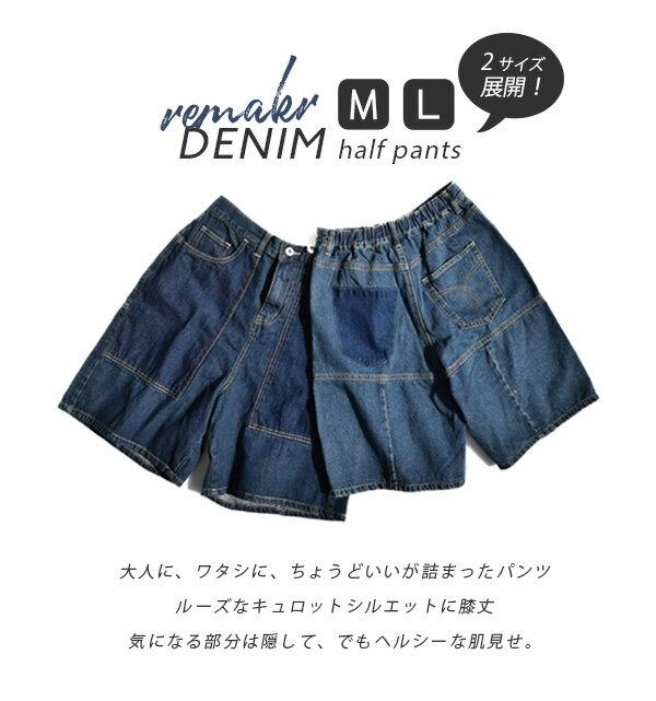 日本e-zakka / 休閒牛仔短褲33617-1900054 / 日本必買 代購 / 日本樂天直送(4900) 3