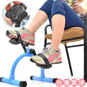 台灣製造!!手足健身車(臥式美腿機.單車腳踏器.兩用手腳訓練器.室內腳踏車自行車.運動健身器材.推薦哪裡買ptt)P280-001