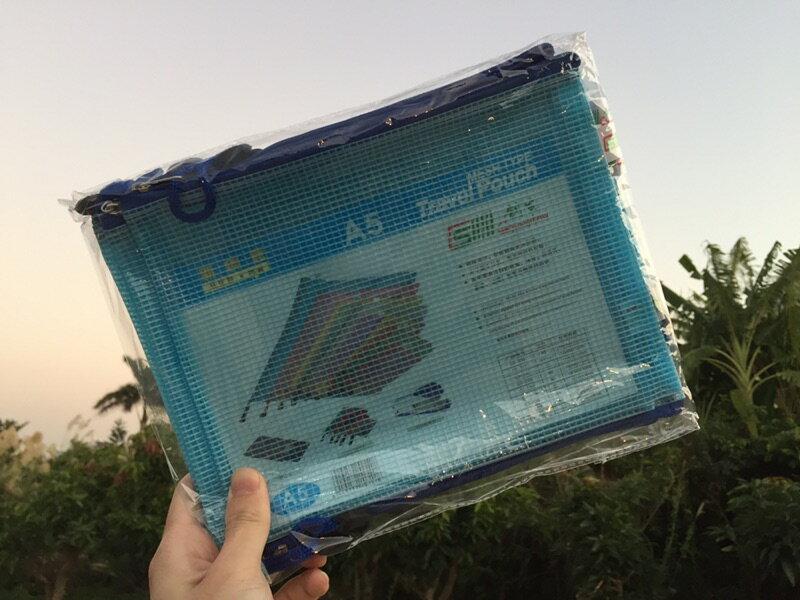 偉旗 CS-338 A3網狀拉鍊袋 收納袋 收納袋 資料套 資料袋 文件套(5色)