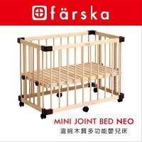 蟲寶寶 預購 圍欄 木質多功能嬰兒床