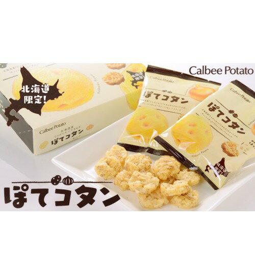 『北海道限定』Calbee Potato 洋蔥脆薯餅 10袋入