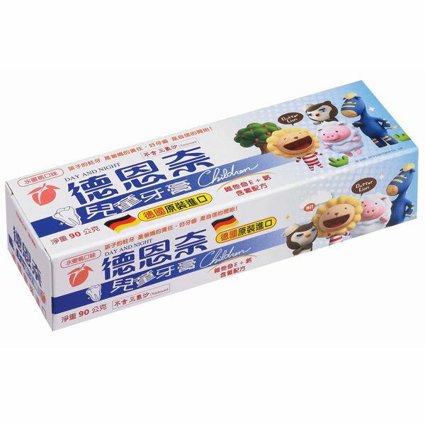 德恩奈 兒童牙膏 90g (草莓 / 水蜜桃 口味隨機出貨) - 限時優惠好康折扣