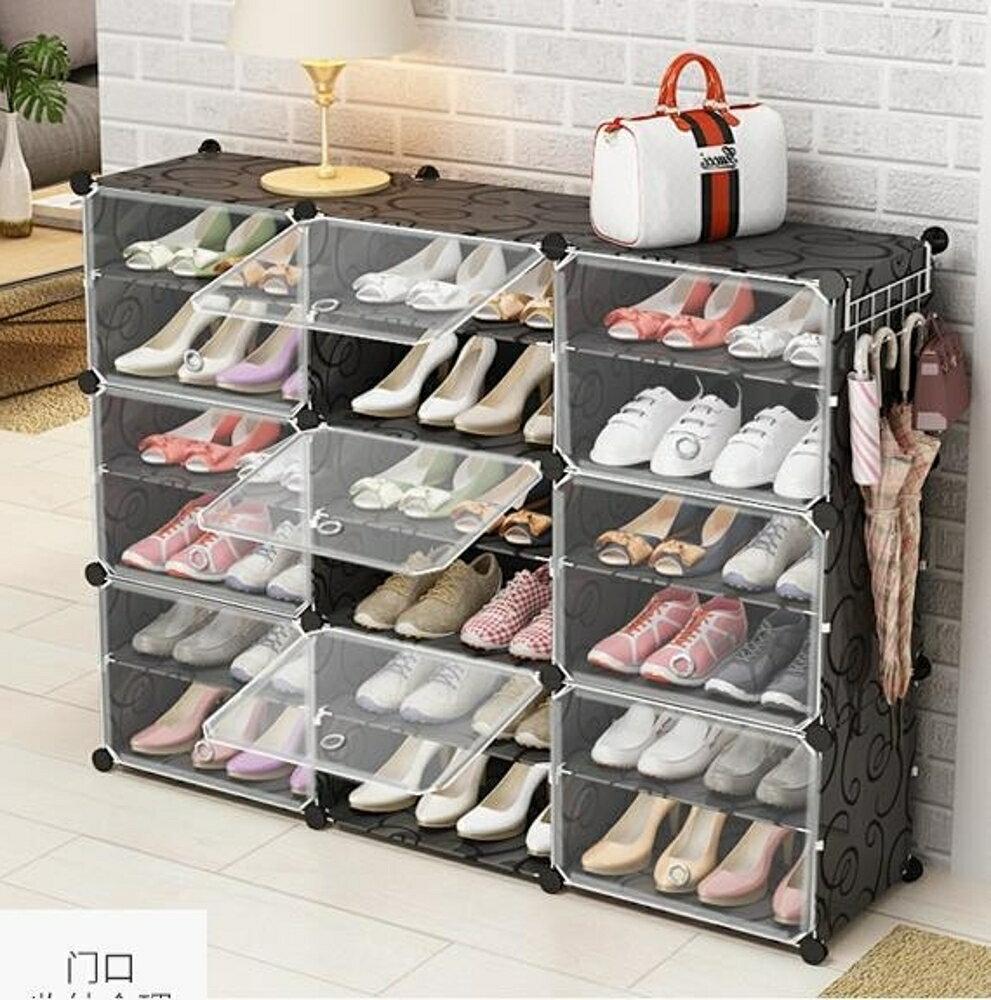 鞋櫃簡易鞋柜經濟型防塵宿舍女家用省空間門口收納柜多層組裝小鞋櫃子 維多
