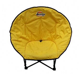 【鄉野情戶外專業】 SCOODA |台灣| 速可搭 月亮椅休閒椅 露營椅 折疊椅 戶外躺椅 貝殼型椅 C-012