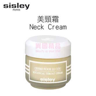 希思黎 Sisley 美頸霜 Neck Cream with Botanical Extracts 50ml/1.6oz【特價】§異國精品§