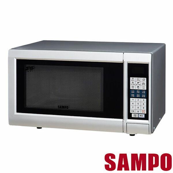 ★贈樂美雅強化餐具 O-64★SAMPO  聲寶 25L 微電腦觸控微波爐 RE-N525TM *免運費*