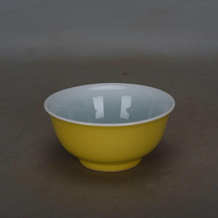 文革廠貨單色黃釉飯碗湯碗上海博物館款手工古瓷器古玩古董收藏1入