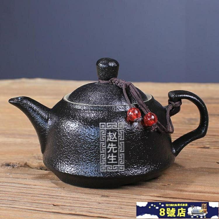 茶壺陶瓷泡茶單壺家用簡約現代功夫茶具單個免費私人定制雕