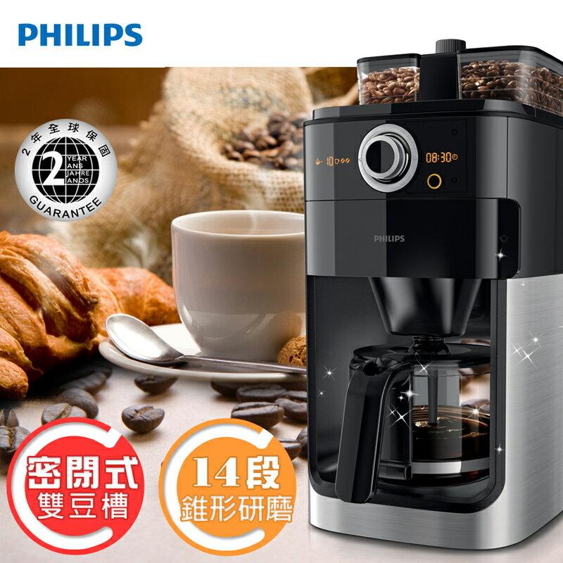 【飛利浦 PHILIPS】2+全自動美式咖啡機(HD7762)★贈日立10L小烤箱