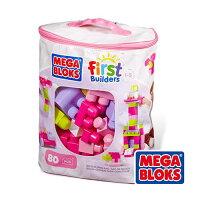 積木玩具推薦到MEGA BLOKS-美高80片積木袋(粉)★衛立兒生活館★就在衛立兒生活館推薦積木玩具