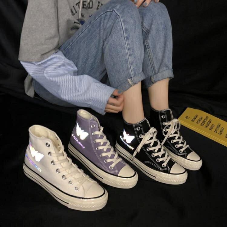 高筒潮鞋紫色帆布鞋女2020新款學生百搭流行鞋子韓版ulzzang板鞋