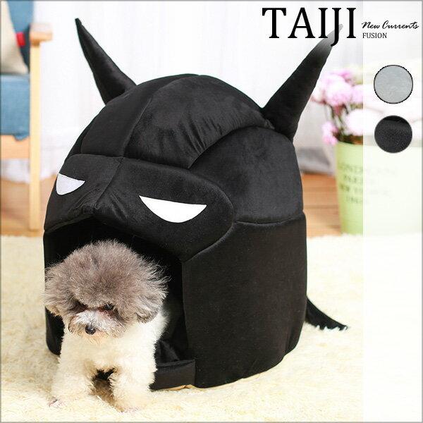 造型寵物窩‧蝙蝠俠造型兩用寵物窩‧二色【NXPET4359】-TAIJI-