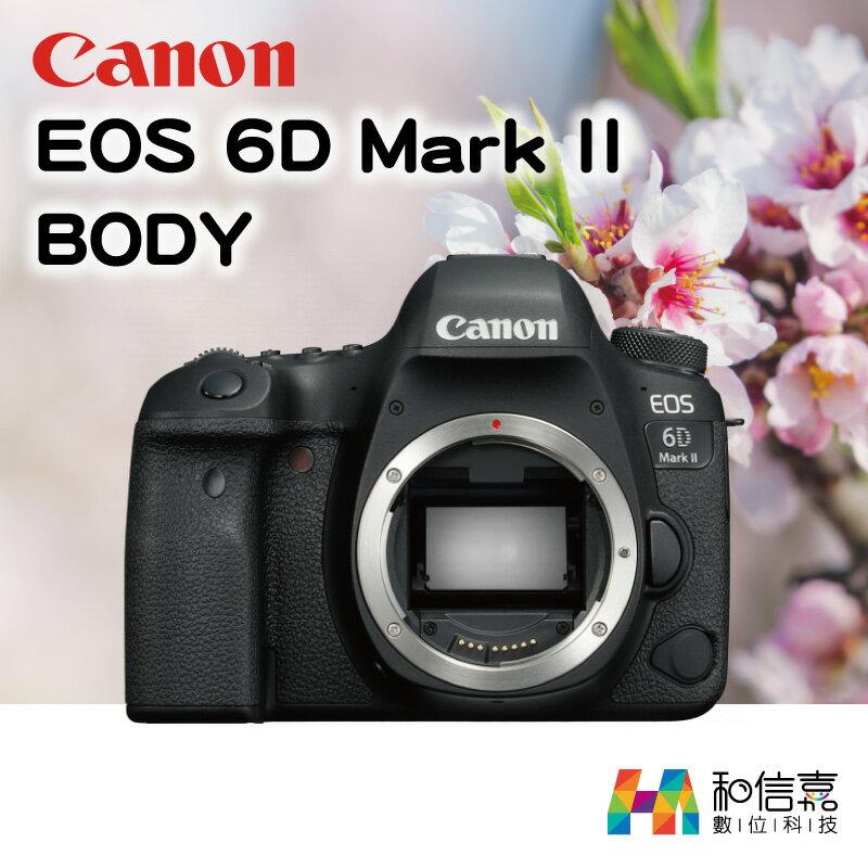 全幅單眼入門新機【和信嘉】Canon EOS 6D MarkII (6D2) BODY 單機身 台灣彩虹公司貨 原廠保固