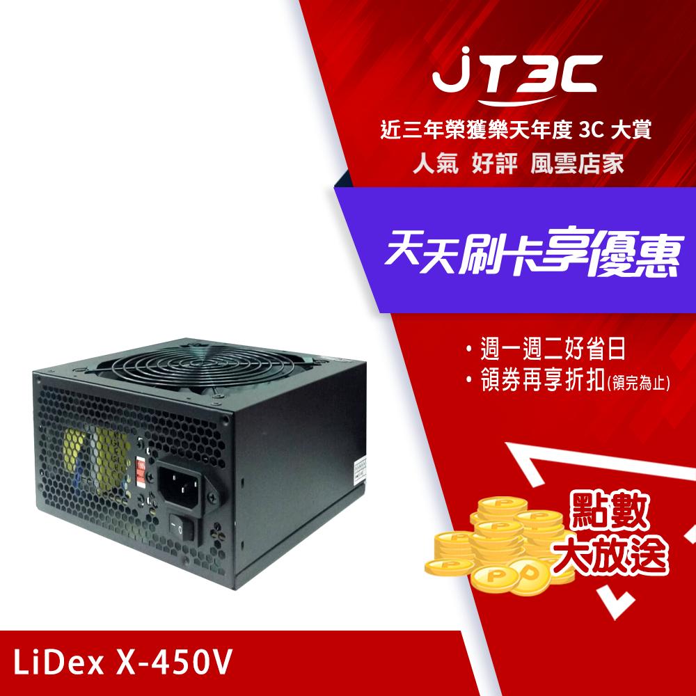 LiDex X-450V 450W (12CM/烤黑/盒裝附線/SATA*4 4P*4 3P*1 6P*1/全隔離束網/18Awg線徑/P4線長450mm/保固三年) 電源供應器