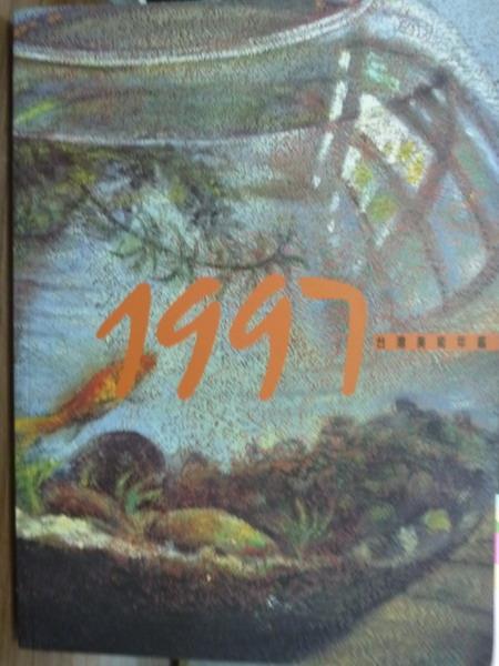 【書寶二手書T8/藝術_QKD】台灣美術年鑑1997_原價1000_雄獅編委會