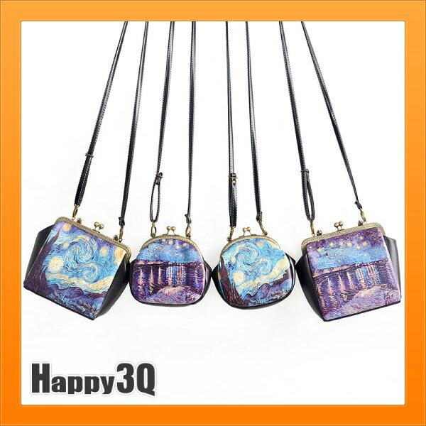 梵谷名畫包隆河上的星夜包星空包口金包鍊條包手提包手拿包-圓方【AAA4022】
