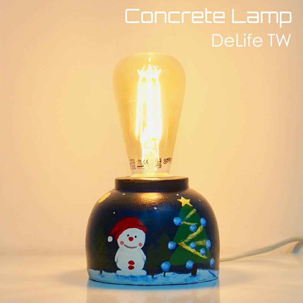 DeLife 聖誕氣氛水泥燈座- 附LED愛迪生燈泡 1