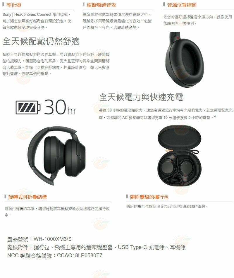 SONY WH-1000XM3 耳罩式耳機  2年保 藍芽 無線 HD 降噪  平輸 4