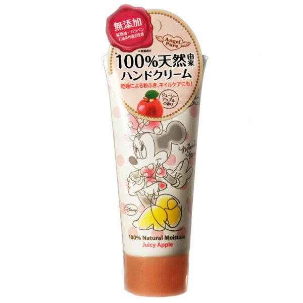 BCL 日本天然果香護手霜 蘋果 50g  迪士尼 限定款日本《ibeauty愛美麗》