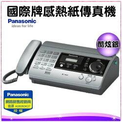 可議價【信源電器】Panasonic國際牌 感熱紙傳真機 KX-FT516TW