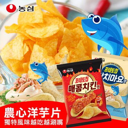 韓國 農心洋芋片 60g 鮪魚美乃滋 甜辣炸雞 洋芋片 薯片【N102383】