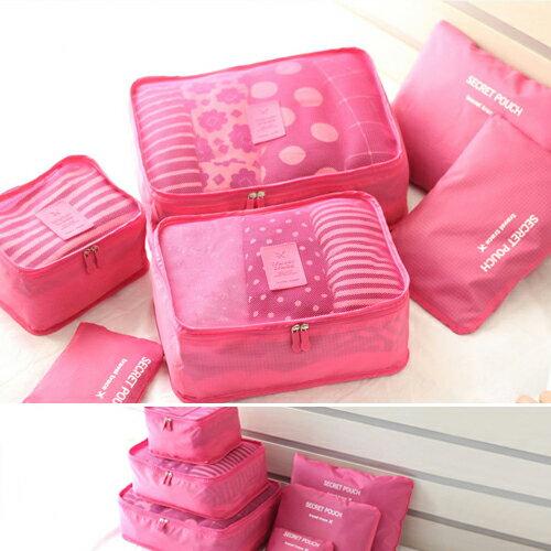 收納袋 多功能旅行收納袋六件套整理包【MJMJA-3】 BOBI  05/12 - 限時優惠好康折扣