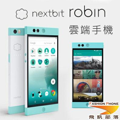 Nextbit Robin 5.2吋LTE雲端智慧型手機 (晴空藍) 贈保護貼+清水套