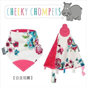 ✿蟲寶寶✿【Cheeky Chompers】Neckerchew 全世界第一個咬咬兜+咬咬巾組合 -公主花園《現+預》