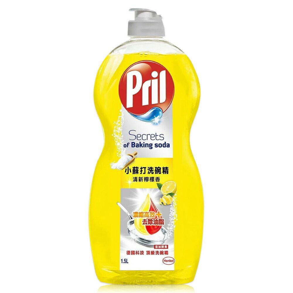 PRIL 小蘇打洗碗精 1.5L (清新檸檬香)