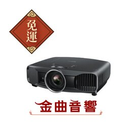 【金曲音響】Epson EH-TW9200 旗艦頂級3D劇院投影機.超高對比.2D轉3D功能