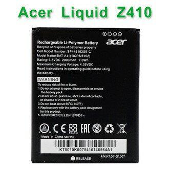 美人魚【BAT-A11】宏碁 Acer Liquid Z410 原廠電池原電原裝電池 2000mAh