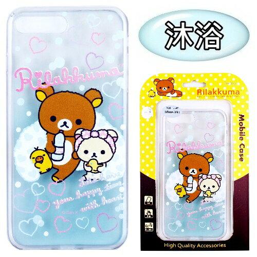 Rilakkuma拉拉熊ASUSZenFone4Pro(ZS551KL)彩繪漸層保護軟套(沐浴)