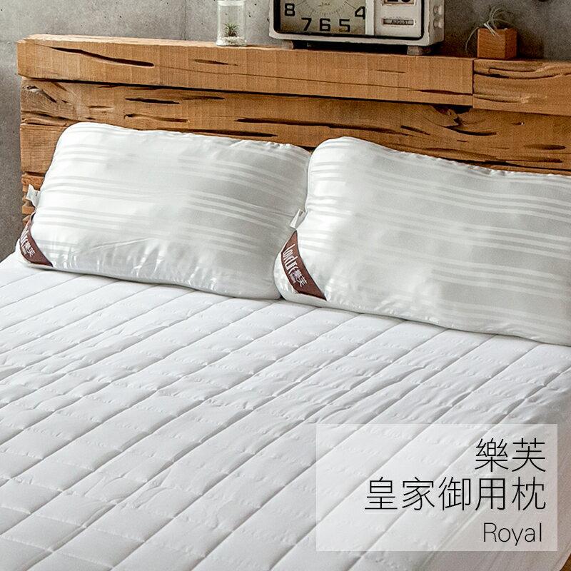 枕頭  /  抗菌枕【樂芙皇家御用枕-兩入組】立體結構會呼吸的枕頭 戀家小舖,台灣製造S-AEI401 2