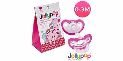 Jollypop香草安撫奶嘴0-3M粉贈貓頭鷹收納盒『121婦嬰用品館』