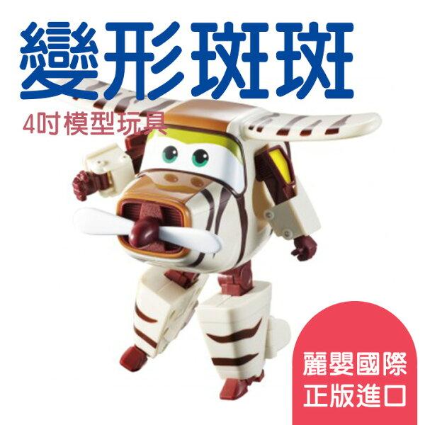 大船回港:SuperWings變形斑斑正版Bello超級飛行員變形玩具兒童玩具
