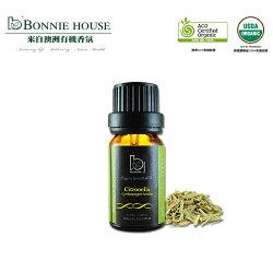 Bonnie House 雙有機認證香茅精油10ml