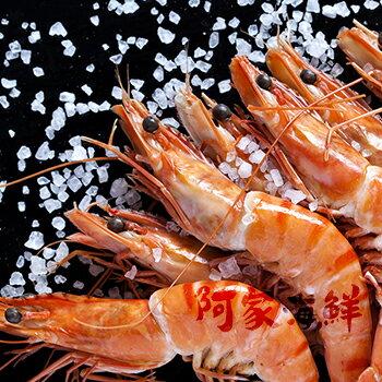 活凍草蝦 10尾 360g±10%/盒