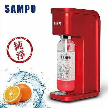 夏季最愛*多國認證標章【SAMPO】首創免插電 氣泡水機 《FB-U170AL》喝出健康.原廠保固1年 *可另購氣體鋼瓶
