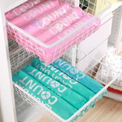 ☆防塵套 真空壓縮袋 六件套 -繽紛色彩旅行出遊居家收納用品73l11【 】【米蘭 】