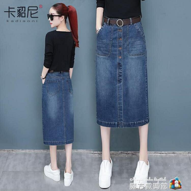 牛仔裙女半身裙新款春裝中長款過膝長裙女士一步裙開叉裙子潮